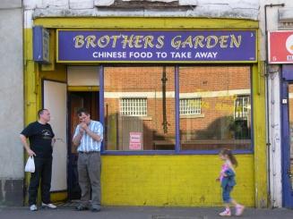 Brothers Garden