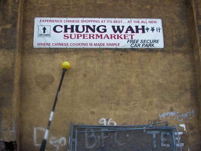 Chung Wah Supermarket