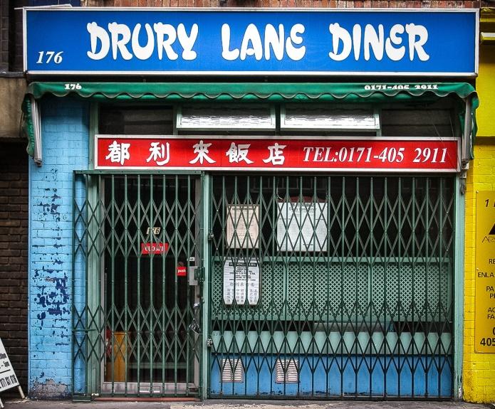 Drury Lane Diner