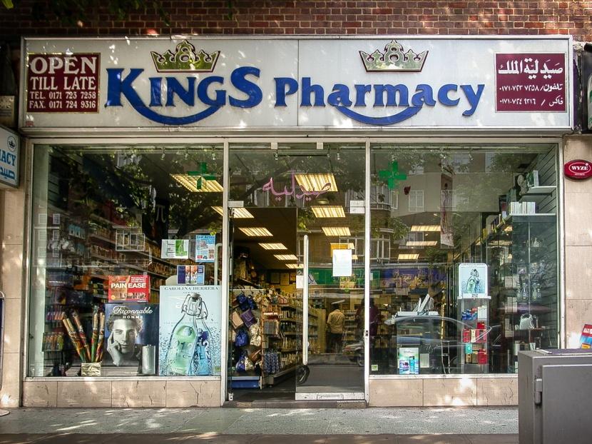 Kings Pharmacy