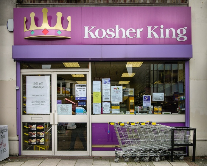 Kosher King