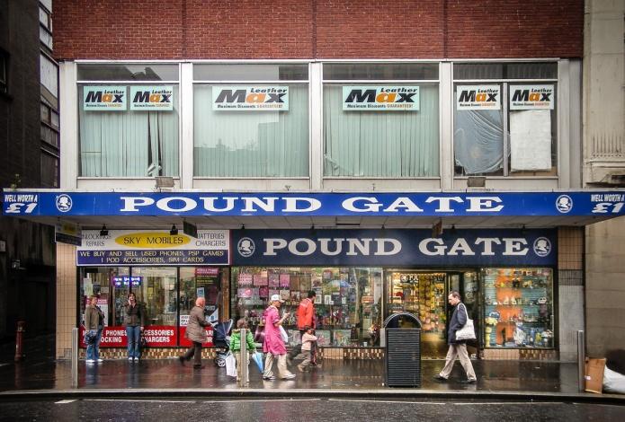 Pound Gate