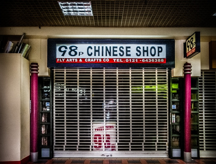 98p Chinese Shop