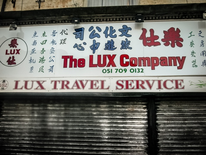 The Lux Company