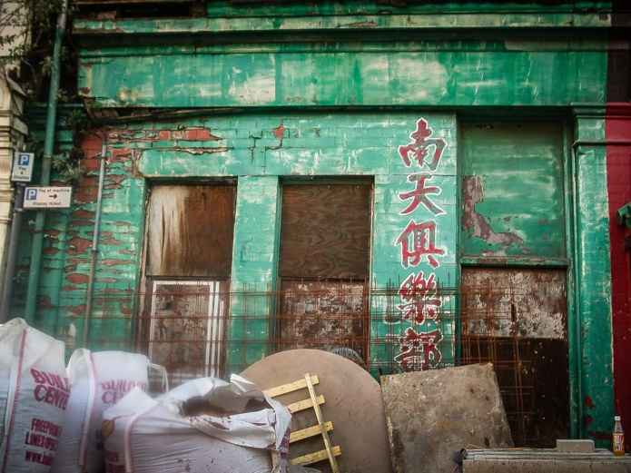 Nameless Chinese shop
