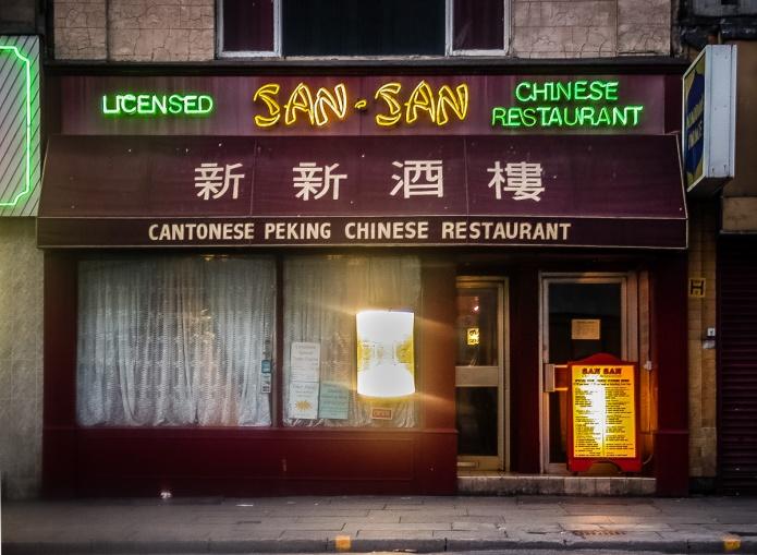 San-San