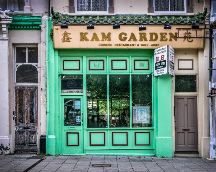 Kam Garden